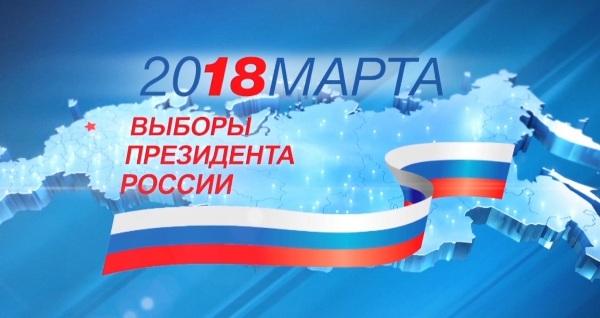 Открылись Избирательные участки в Республике Калмыкия